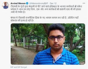 प. बंगाल – प्रचार अभियान के दौरान भाजपा कार्यकर्ताओं पर हमला, एक की मौत
