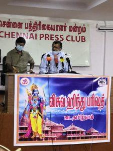 Tamilnadu Nidhi Samarpan Abhiyan – 10,000 panchayats, 5000 wards in urban areas and 50 lakh families would be contacted