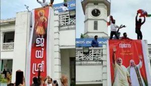 Kerala – Case against BJP workers for unfurling 'Chhatrapati Shivaji Maharaj' 'Jai Shri Ram' banner
