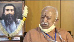 सबको विश्वास देने वाली, अभय देने वाली, आश्वस्त करने वाली शक्ति केवल भारत की शक्ति है – डॉ. मोहन भागवत