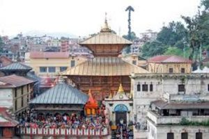 Nepal – Pashupatinath temple open for devotees after nine months