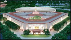नए संसद भवन में देश की सांस्कृतिक विविधता का समावेश होगा