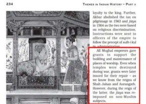 NCERT – पुस्तक में पढ़ाया शाहजहां और औरंगजेब ने मंदिरों कीमरम्मत करवाई, स्रोत पूछा तो कहा पता नहीं