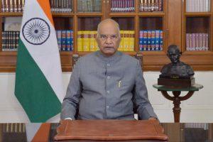 गणतंत्र दिवस की पूर्वसंध्या पर राष्ट्रपति रामनाथ कोविन्द जी का राष्ट्र के नाम संदेश