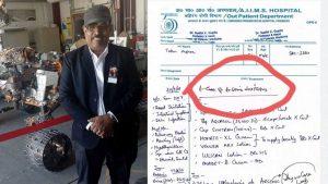 इसरो वैज्ञानिक को जहर देकर मारने का प्रयास