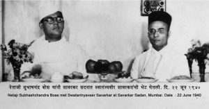 पराक्रम दिवस – जब नेताजी ने अंग्रेजों के संसाधनों से लड़ी अंग्रेजों के खिलाफ लड़ाई