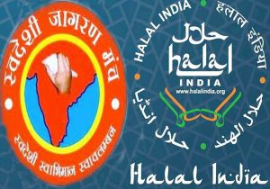 Kerala – Halal certification is another form of untouchability, bring legislation to ban it