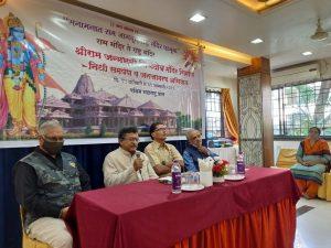 अयोध्या में राम मंदिर सच्चे अर्थों में राष्ट्र मंदिर होगा