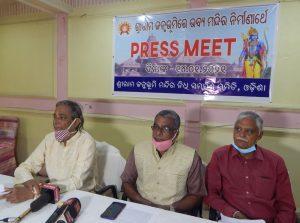 निधि समर्पण अभियान – पूर्वी ओडिशा में 15 से 30 जनवरी तथा पश्चिम ओडिशा में 25 जनवरी से 10 फरवरी तक अभियान