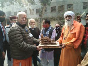 श्रीराम जन्मभूमि मंदिर निधि समर्पण अभियान का शुभारंभ