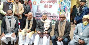 पटना –  श्रीराम जन्मभूमि मंदिर निर्माण निधि समर्पण अभियान का शुभारंभ