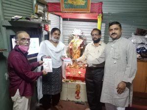 'Please accept my contribution for Prabhu Shriram'
