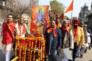 श्रीराम जन्मभूमि मन्दिर निधि समर्पण अभियान के निमित्त शोभायात्रा