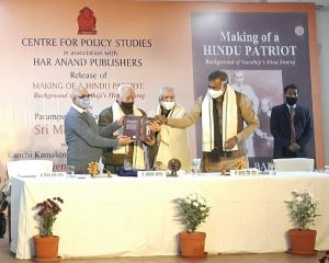 सरसंघचालक ने 'Making of a Hindu Patriot' पुस्तक का विमोचन किया