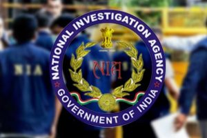NIA Files Charge-Sheet in the Case of Killing of Five Police Personnel by CPI(Maoists) in Saraikela Kharsawan