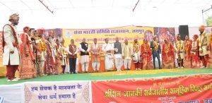 श्रीराम जानकी सर्वजातीय सामूहिक विवाह सम्मेलन – सामाजिक समरसता का आयोजन