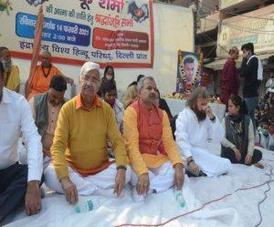 रिंकू शर्मा हत्याकांड – बजरंग दल ने देशभर में किया श्रद्धांजलि व आक्रोश सभा का आयोजन