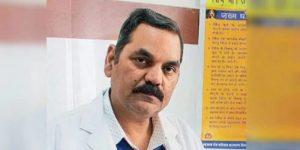 सर्पदंश का इलाज ढूंढने के लिए WHO द्वारा गठित टीम में डॉ. उमेश भारती विशेषज्ञ के रूप में शामिल