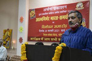 आने वाले समय में कोरोनाकाल में भारत के समाज की प्रतिक्रिया पर शोध करेगा विश्व – नरेन्द्र ठाकुर