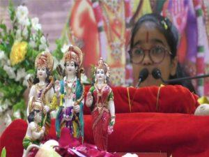 निधि समर्पण – 11 साल की भाविका रामकथा कर जुटा रहीं श्रीराम मंदिर निर्माण के लिए राशि