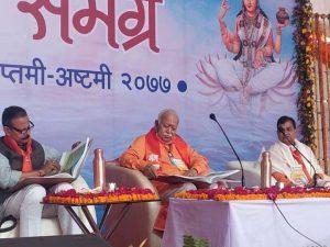 अविरल-निर्मल गंगा के लिए कार्यकर्ताओं को भगीरथ प्रयास करना होगा – डॉ. मोहन भागवत