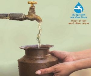 Jal Jeevan Mission – Milestone of 3.5 Crore rural households tap water connections
