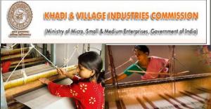 Khadi India – KVIC's E-Market Portal touches new milestone, turnover of 1.12 crore in 8 months