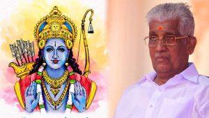 Nidhi Samarpan – Nair Service Society, Kerala donates 7 lakh Rs for Ram Mandir
