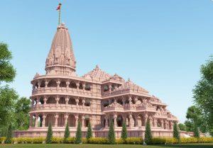 अ. भा. प्र. स. प्रस्ताव एक : श्रीराम जन्मभूमि पर मंदिर का निर्माण – भारत की अन्तर्निहित शक्ति का प्रकटीकरण