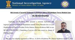 NIA Arrests A Terrorist Harbourer in Kishtwar Hizb-ul-Mujahideen Terror Module Case