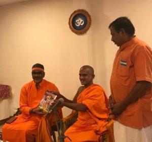 A Breeze of Devotion by Ram Mandir Jan Sampark Abhiyan in The Tamil Land