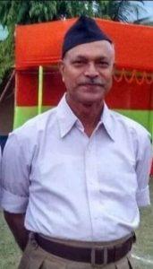 राष्ट्रीय स्वयंसेवक संघ के वरिष्ठ प्रचारक गौरी शंकर चक्रवर्ती का निधन