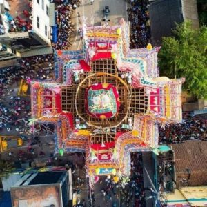 A grand spectacle of social harmony and devotional fervor – Thiruvarur 'Aazhi Ther'