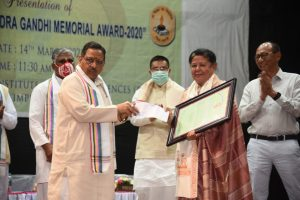 दिकी दोमा भूटिया कृष्णचंद्र गांधी पुरस्कार से सम्मानित