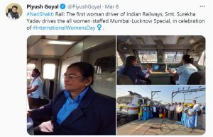 Indian Railways – First woman driver drives Mumbai-Lucknow special train