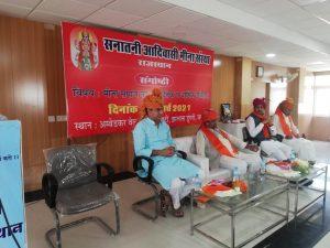 मीणा समाज सनातन धर्म का ध्वज वाहक – फग्गन सिंह कुलस्ते