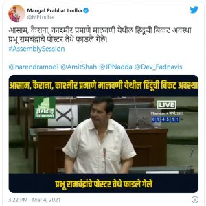 Hindus being threatened and intimidated to leave their houses – Mangal Prabhat Lodha