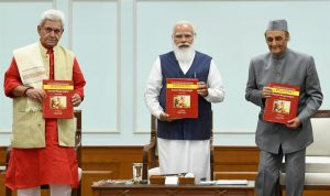 Gita is an important book for the whole world and every creature – PM