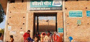 हनुमान गढ़ – शिला माता मंदिर को शीला पीर में बदलने का षड्यंत्र