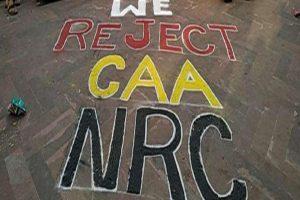 बिहार – स्कूल में पढ़ाया जा रहा,….'मेरा नाम ….. है. मैं सीएए/एनआरसी के विरोध में हूं, NCPCR की शिकायत पर केस दर्ज