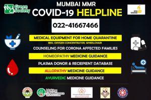 मुंबई – स्वयंसेवकों ने प्रारंभ किये सेवा कार्य,कोरोना संक्रमितों की सहायता के लिए हेल्पलाईन शुरू
