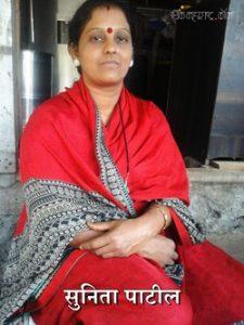शमशान भूमि की सेवा समिधा 'सुनिता पाटील'