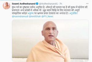हिन्दू धर्म-संस्कृति का दुष्प्रचार करके स्वार्थ पूरे नहीं होंगे