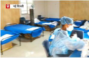 अशोक विहार और श्री गुरु राम राय उदासीन आश्रम में आइसोलेशन सेंटर