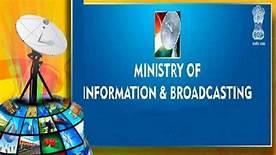 सूचना एवं प्रसारण मंत्रालय – पत्रकार कल्याण योजना के तहत कोरोना के कारण जान गंवाने वाले पत्रकारों के परिवार मिलेंगे 5 लाख रुपये, 67 परिवारों को सहायता स्वीकृत