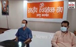 संघ ने प्रदेश में कोरोना संक्रमितों के लिए की 106 ऑक्सीजन कंस्ट्रेटरों की व्यवस्था की