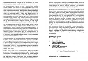 बंगाल हिंसा की एनआईए करे जांच, 146 सेवानिवृत्त अधिकारियों ने राष्ट्रपति को पत्र लिख उठाई मांग