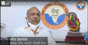 Free Distribution of AYUSH-64in Delhi expands to 25 locations