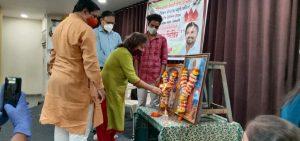 विविध सेवाभावी संस्थाओं के सहयोग से रक्तदान शिविरों का आयोजन, अब तक 10 हजार यूनिट एकत्रित