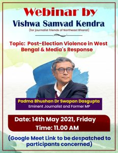 West Bengal's post-poll violence emerge grim reminder for Bharat: Dr Swapan Dasgupta
